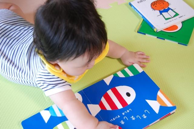 赤ちゃんの絵本選びのポイント