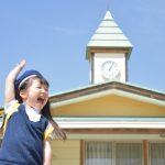 森友学園がクローズアップされている今こそブラック保育園・幼稚園をあぶりだしてほしい
